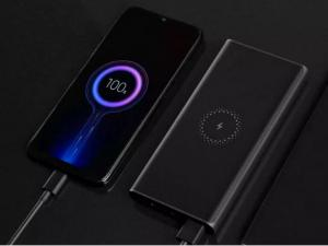 Power Bank Industry