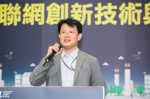 濎通芯产品营销总监欧行中介绍 Wi-SUN 联盟与技术优势