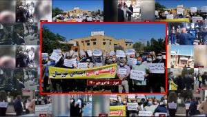 4 April 2021 - Enraged Retirees Protest in 23 cities, Iran - 1