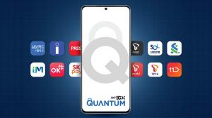 Quantum Security for the Samsung Galaxy Quantum2