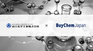 This image shows the corporate logos of Fuji Chemical and of BuyChemJapan. The Japanese chemical manufacturer Fuji Chemical has joined BuyChemJapan, an online marketplace specialised in B2B transactions for the export of Japanese chemicals.
