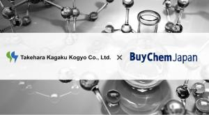 This image shows the corporate logos of Takehara and of BuyChemJapan. The Japanese chemical manufacturer Takehara has joined BuyChemJapan, an online marketplace specialised in B2B transactions for the export of Japanese chemicals.