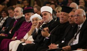 Religious leaders of various faiths listening at U.S. State Department Ministerial  to Advance Religious Freedom